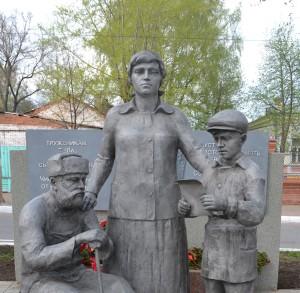 Памятник труженикам тыла (2015 г.)