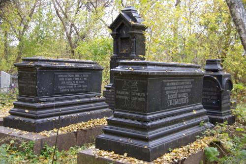 Надгробия на семейном захоронении Челышевых. Старообрядческое кладбище