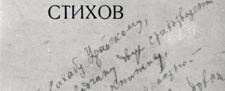 стихи+твардовского