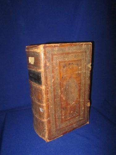 Старопечатная книга Маргарит. Москва, 1642г.