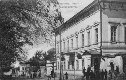 Чистополь, здание почты и казначействоа. конец XIX- начало ХХ в.