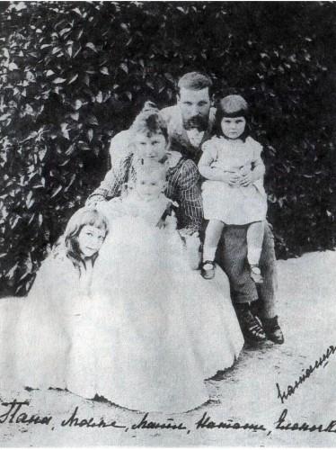 семья Столыпиных  1894 г.