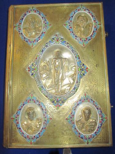 4. Священное Евангелие в гравированном окладе