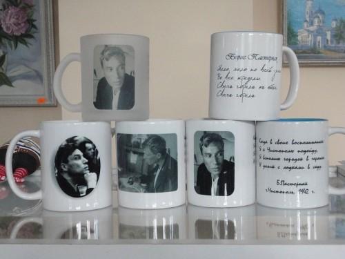 Чайные бокалы с символикой