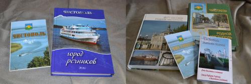 Наборы открыток и книги по истории Чистополя
