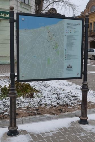 Туристическая карта на площади Ленина