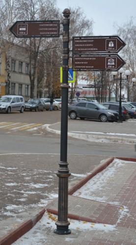 Указатель на ул. К. Маркса