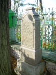 Надгробный памятник Мухамметкамалова с памятной надписью на арабском языке.