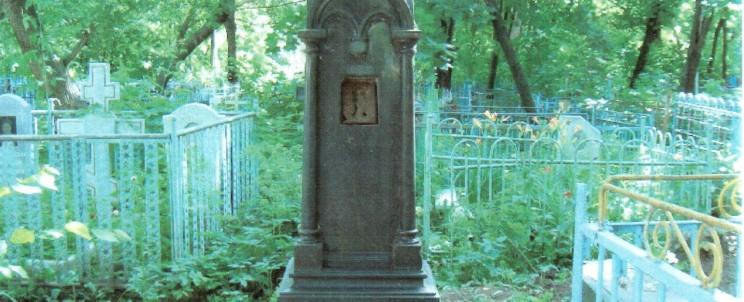 Могила И.В. Остолоповского