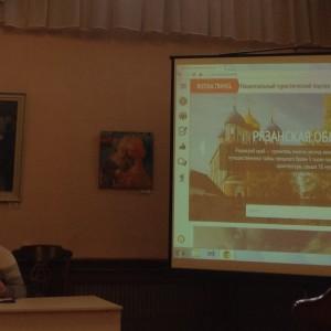 Владислав и Юлия Петрович на презентации сайта RUSSIA TREVEL