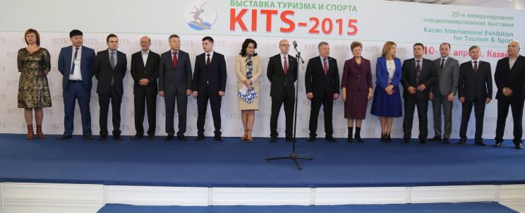 выставка KITS 2015 г.