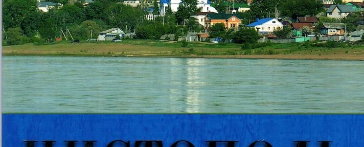 буклет Чистополь - жемчужина Татарстана