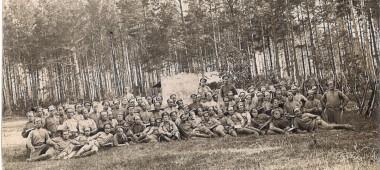Учебный ударный батальон. 1917 г.