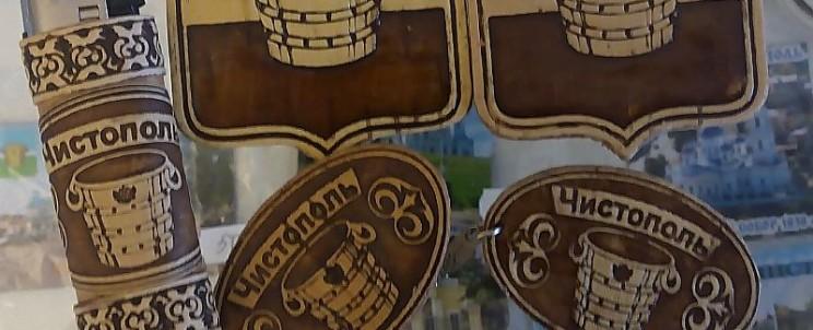 Магниты, брелоки, зажигалки с символикой Чистополя