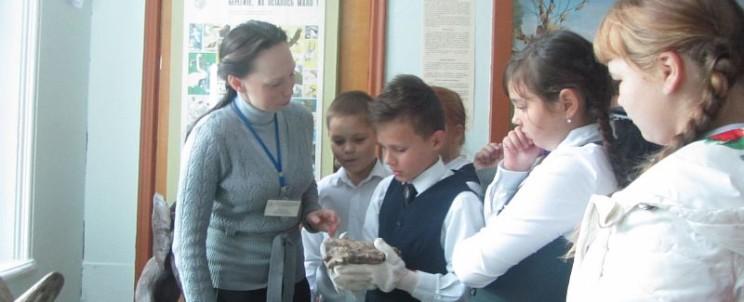музейный урок Гиганты Ледникового периода2