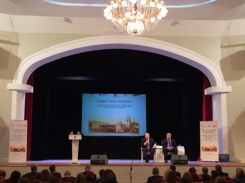 Заседание секции Комплексное развитие малых исторических городов