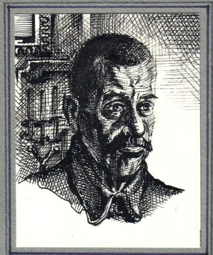 Александр Константинович Булич