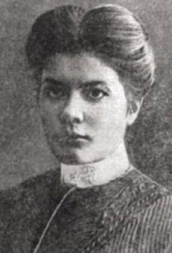 Вера Петровна Брауде