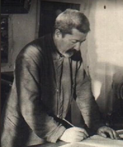 А.К. Булич