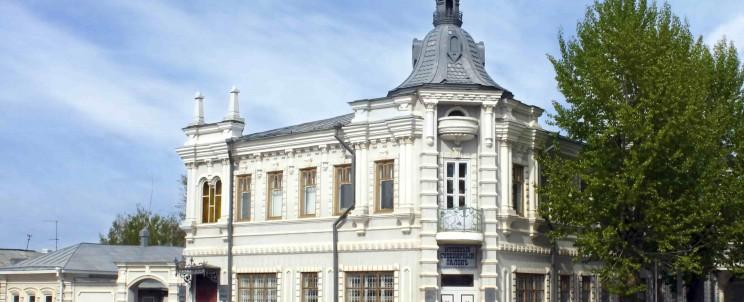 Дирекция музея-заповедника и Музейный сувенирный салон