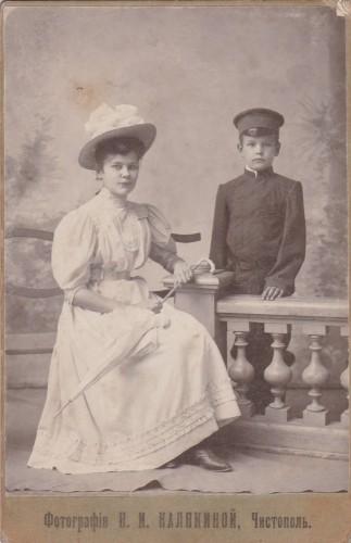 Мой дед со своей родной сестрой