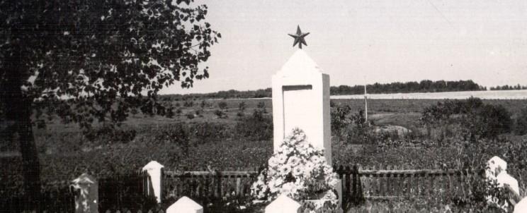 Коноплев Иван Егорович. Моила в Новохортице-min