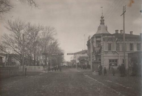 Здание районного комитета ВКП (б). Годы войны