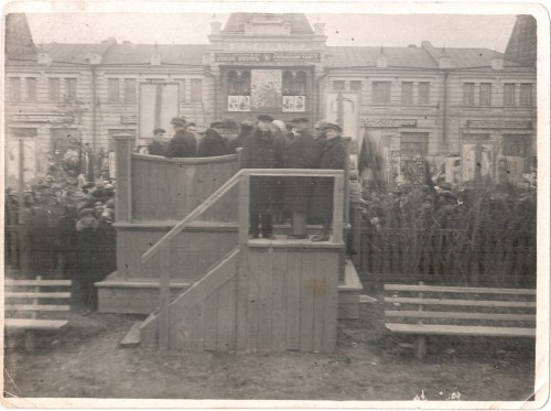 7 ноября 1939 г. Чистополь.