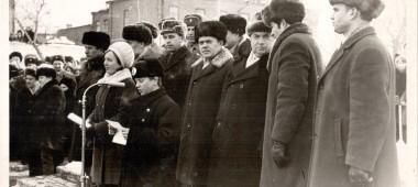 Члены бюро ГК КПСС на митинге у вечного огня. 1972 г.