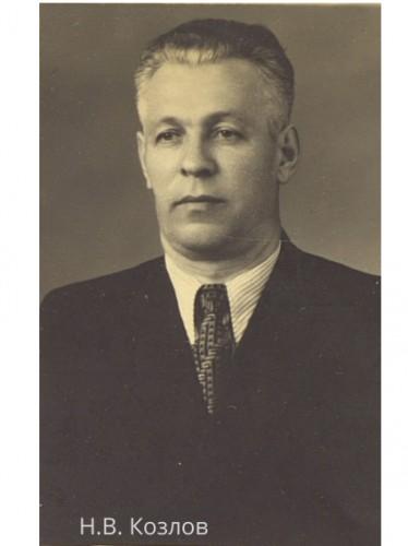 Н.В. Козлов