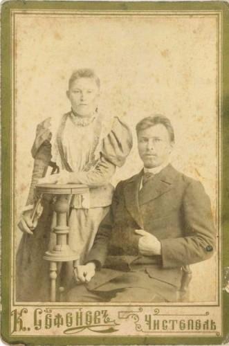 Иван Герасимович и Александра Антоновна Купцовы