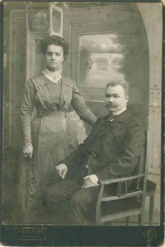 Сын Николая Герасимовича Купцова - Иван Николаевич с супругой Анастасией Алексеевной Барсук